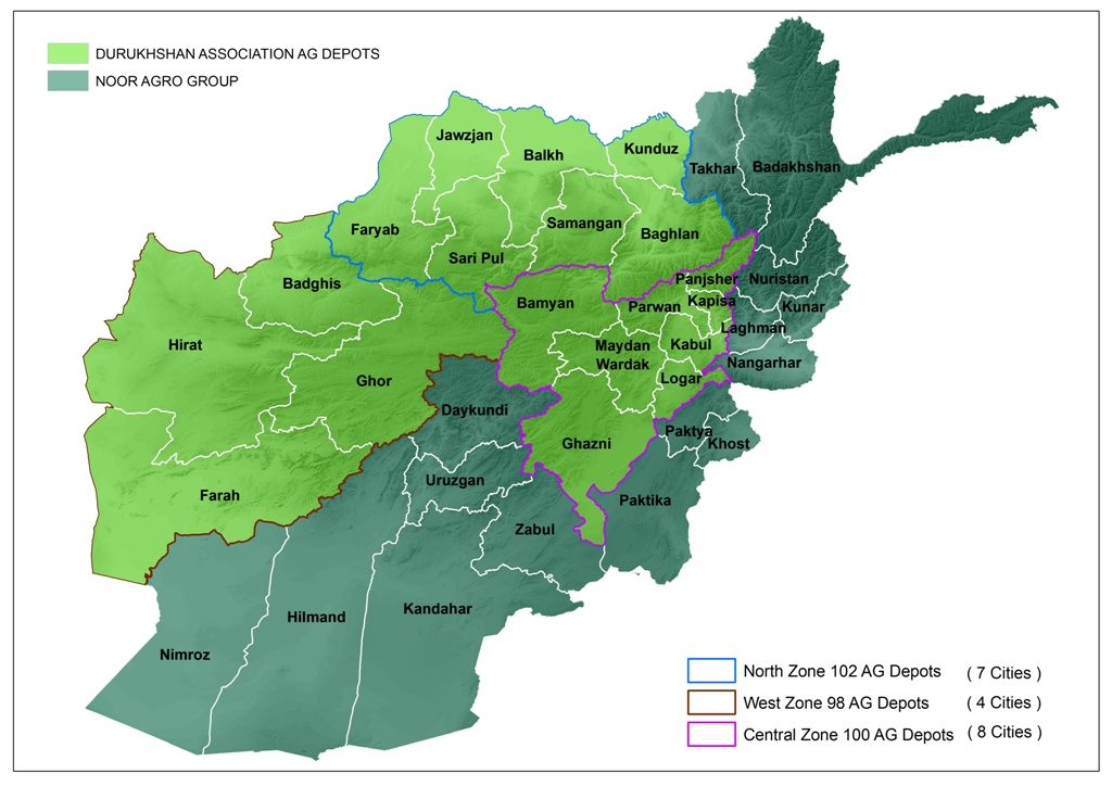 Afghanistan_Map for AG Depots