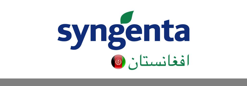 Syngenta Afghanistan
